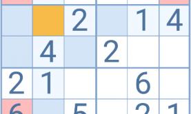 «سودوکو ۴ در ۴ و ۶ در ۶»