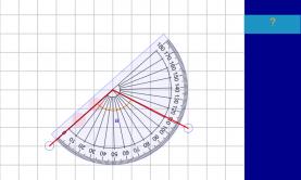 «اندازهگیری زاویه با نقاله»