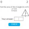 «مساحت مثلث»